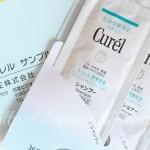 curel-shampoo