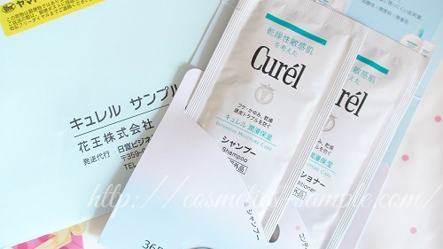 curel-shampoo